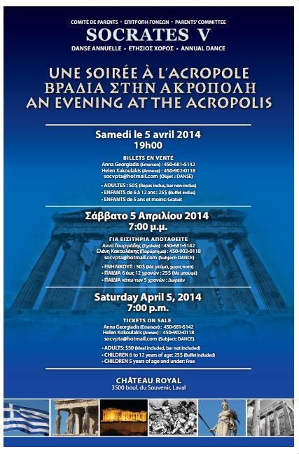 Invitation à la danse annuelle de Socrates V
