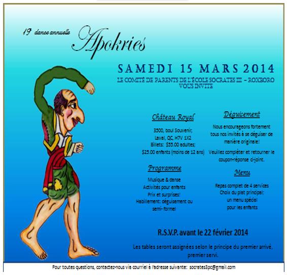 Invitation à la danse Apokries de l'école Socrates III