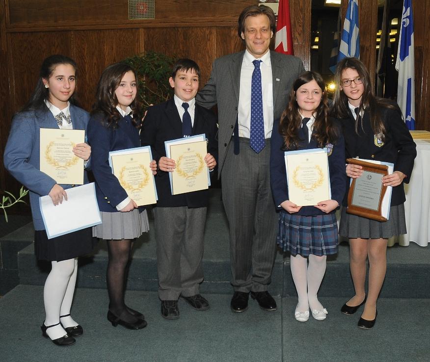 Soirée honorant l'excellence dans l'éducation grecque