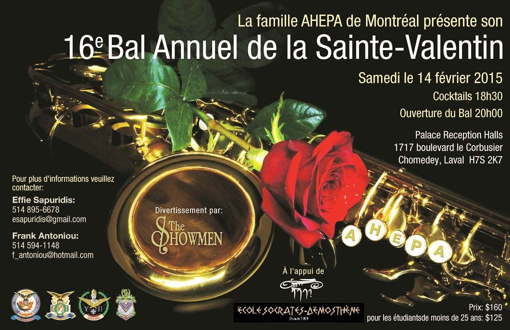 La famille AHEPA présente son 16e Bal Annuel de la Sainte-Valentin