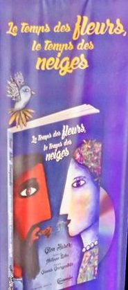 """Οι μαθητἐς μας λἀβαν μἐρος στο """"Le Temps des fleurs, le temps des neiges"""""""