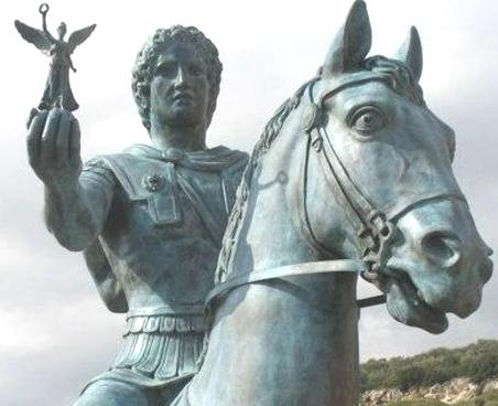 A Lecture on Alexander the Great