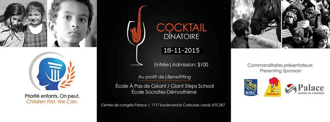 Erratum : Cocktail dînatoire pour deux écoles