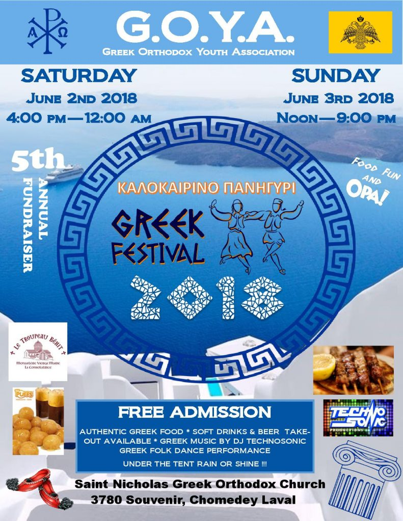 Primary School Socrates and Demosthenes » Greek Festival