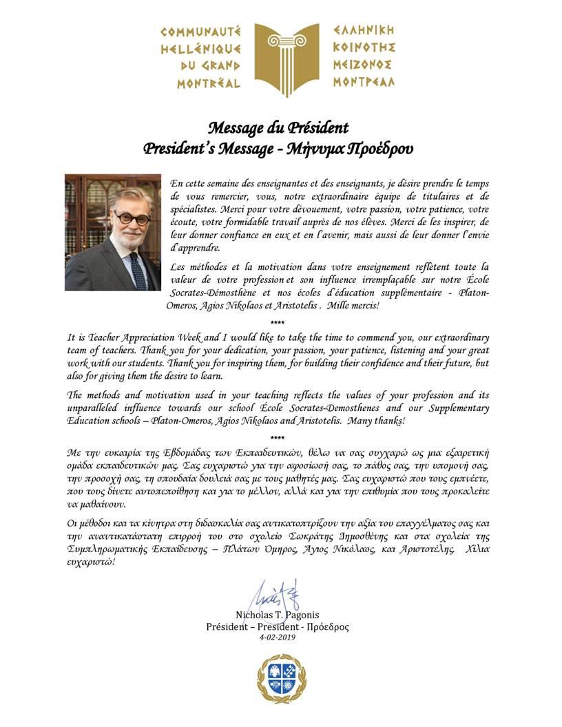Message du président semaine des enseignantes et des enseignants
