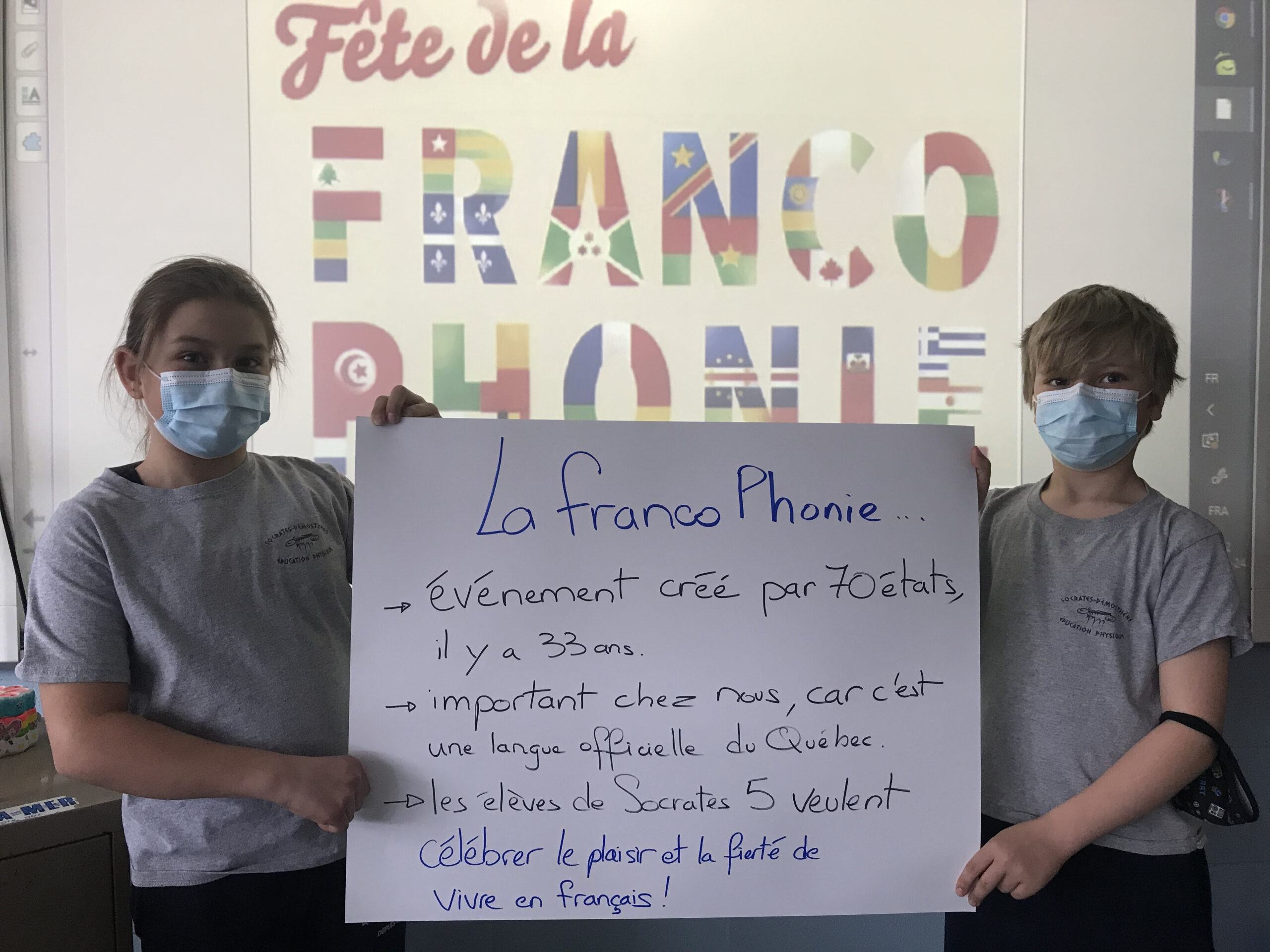 Socrates V celebrates La Francophonie